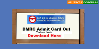 DMRC Admit Card Out for Various Posts- Download Here 2016-17