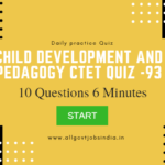 Child Development and Pedagogy CTET Quiz