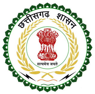 https://upload.wikimedia.org/wikipedia/en/4/46/Seal_of_Chhattisgarh.png